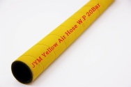 Yellow Compressed Air Hose